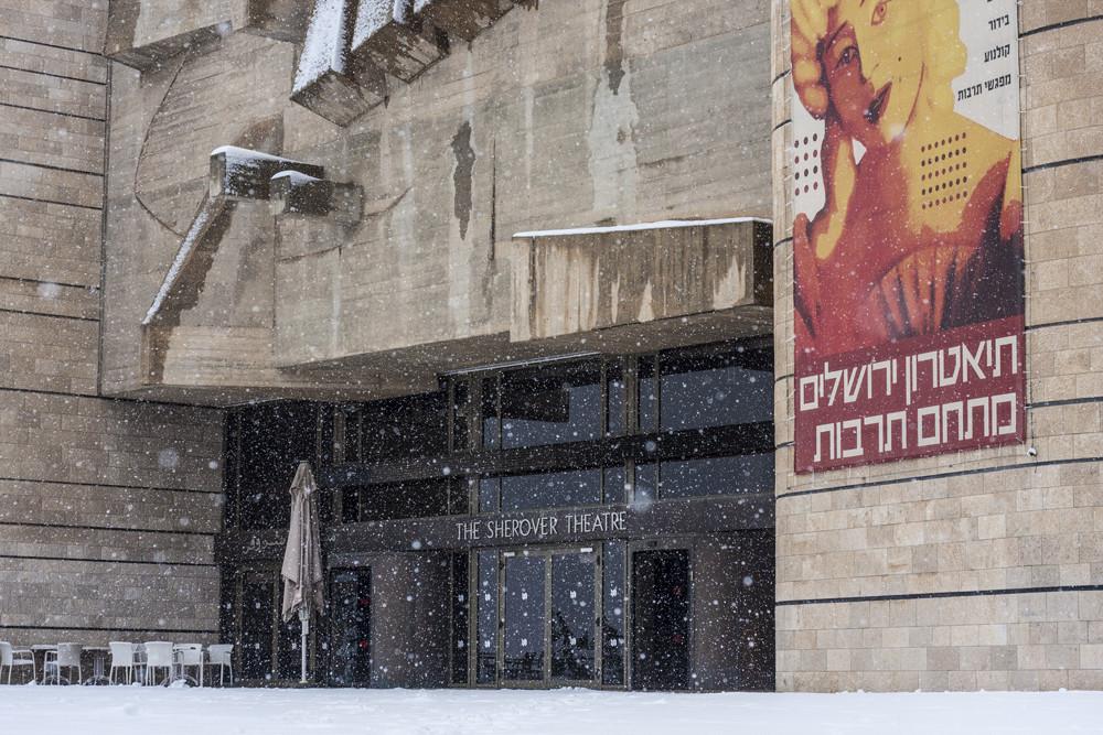 Foto Theater Jerusalem